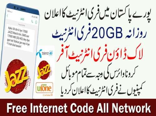 Lock Down free internet 2020